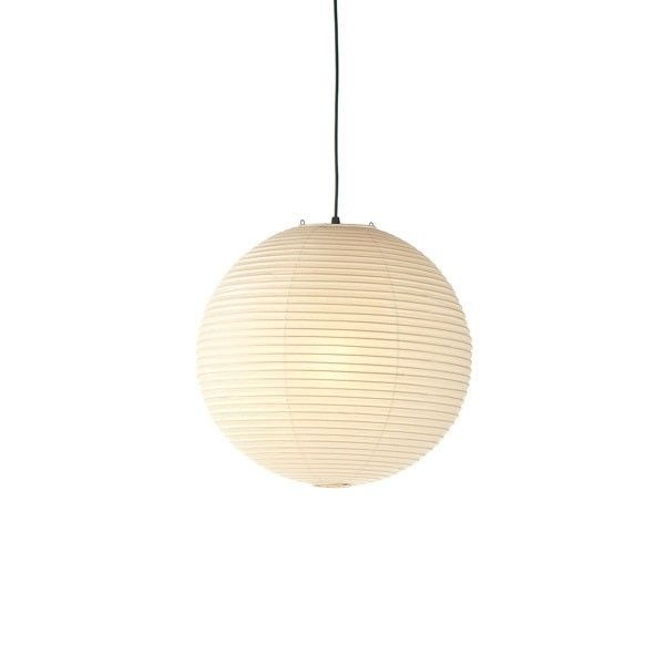 Vitra Akari 45A hanglamp