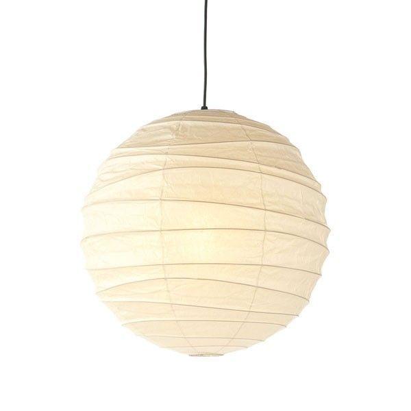 Vitra Akari 55D hanglamp