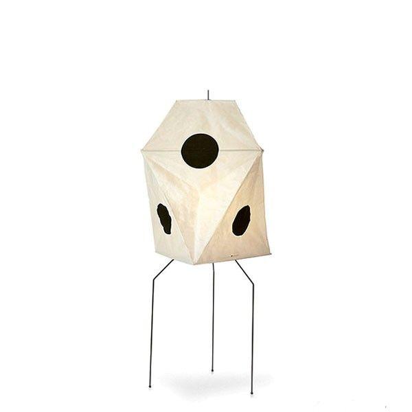 Vitra Akari UF3-Q tafellamp