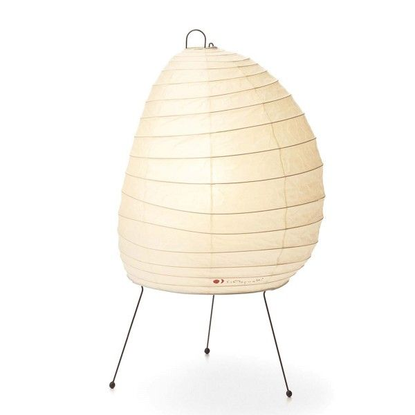 Vitra Akari 1N tafellamp