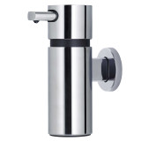 Blomus Areo zeepdispenser wand 220 ml