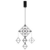 Forestier Talisman Pajak hanglamp