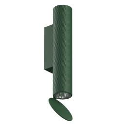 Flos Flauta h225 Spiga wandlamp LED outdoor