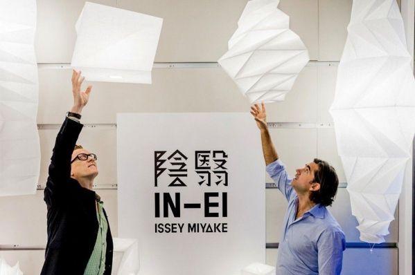 Artemide Minomushi Sospensione hanglamp LED